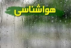 بارش مجدد و 5 روزه برف و باران در استان های غربی و جنوبی کشور