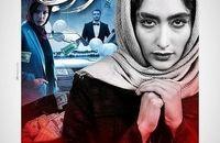 سریال سیروس مقدم سه شنبه ها منتشر می شود