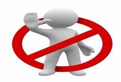 برگزاری محافل مذهبی و غیرمذهبی ممنوع است