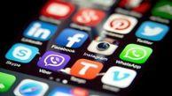 فیلتر تلگرام عدم درک جامعه ایرانی