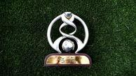 زمان آغاز فصل جدید لیگ قهرمانان آسیا مشخص شد