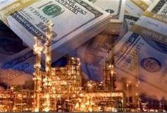 نرخ ارز نیمایی امروز 4 بهمن ماه