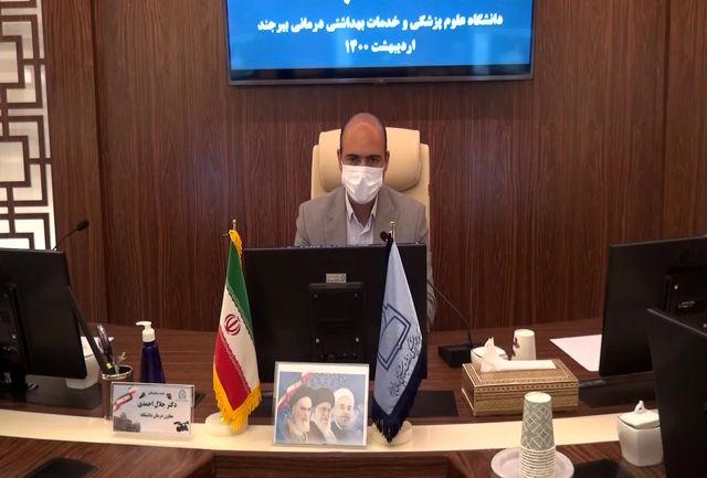واکسیناسیون ۷۰ درصد از کادر درمان خراسان جنوبی