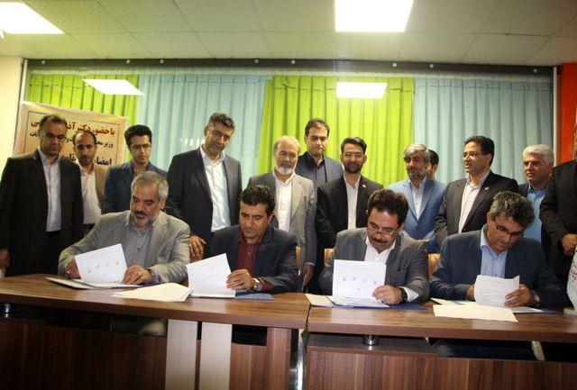 تفاهم نامه اجرای شهرداری هوشمند در سنندج امضاء شد
