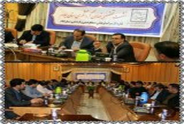 نشست تخصصی فعالان گردشگری استان ایلام برگزار شد