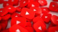 40 حقیقت جالب درباره یوتیوب که باید بدانید