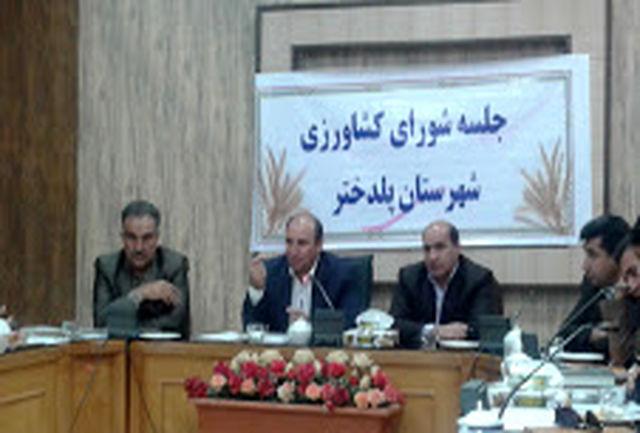 نشست شورای کشاورزی واطفاء حریق شهرستان پلدختربرگزار شد