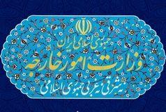 آمریکا عمدا هواپیمای مسافربری ایرانی را ساقط کرد