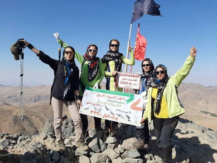 """طرح بزرگ صعود کوهنوردان لرستانی به"""" ۳۱ قله کشور در یک روز""""انجام شد"""