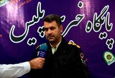 دستگیری سارق حرفه ای  در شهرستان دره شهر