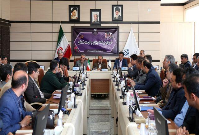 اعتبارات تبصره ۱۸ قانون بودجه سال ۹۷ خراسان شمالی تعیین تکلیف شد