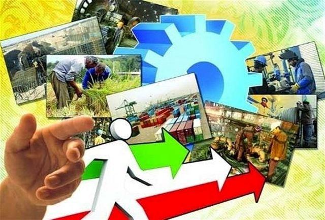 اجرای طرح مشوق بیمه ای کارفرمایی توسط وزارت تعاون کار و رفاه اجتماعی
