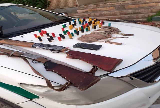 دستگیری شکارچیان حرفه ای غیر مجاز در گچساران