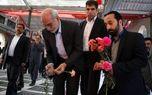 سفر استاندار تهران به شهرستان قدس