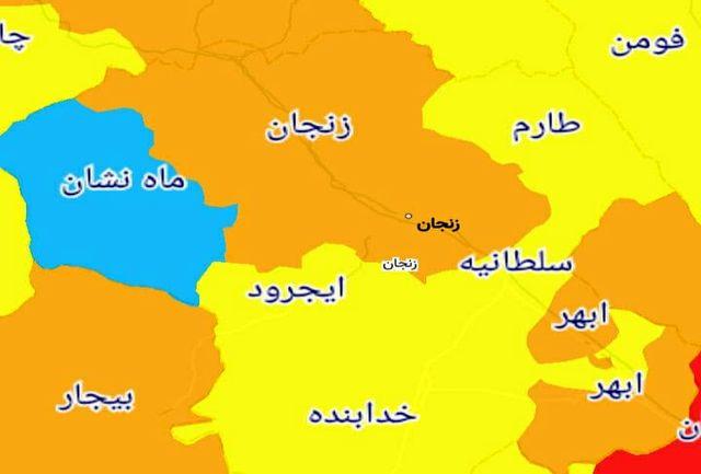 تنها شهر آبی کرونایی استان زنجان کجاست ؟