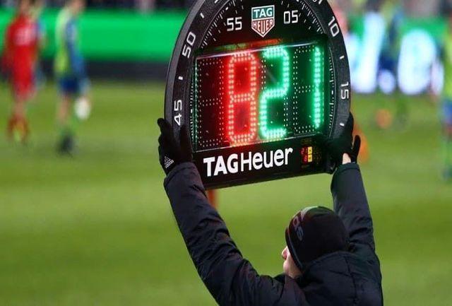 کمک داور ویدیویی و 5 تعویض در مراحل پایانی جام اتحادیه