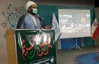 برگزاری عزاداری محرم و صفر در استان بوشهر بارعایت پروتکلها