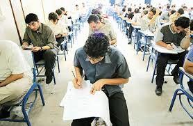 برگزاری آزمون مدارس سمپاد در نیمه اول مرداد