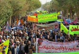 مردم ایران فردا (13 آبان ) اقتدار خود را به آمریکا نشان خواهند داد