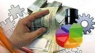 پرداخت 198.9 هزار میلیارد ریال تسهیلات به شرکت های دانش بنیان