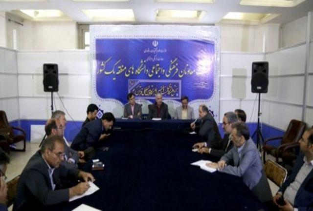 لزوم ایجاد تمهیدات لازم برای گسترش فعالیتهای قرآنی در دانشگاهها