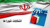 اسامی منتخبان شورای اسلامی شهر محلات