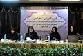 محمدیان: همه برای افتخار آفرینی در جاکارتا آماده ایم/ بانوان ورزشکار ایرانی باید الگوهای اجتماعی باشند