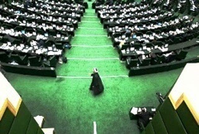 سفر اعضای کمیسیون کشاورزی مجلس به استان های گلستان و یزد