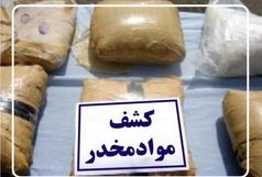 کشف 480 کیلوگرم موادمخدر در مرزهای استان هرمزگان