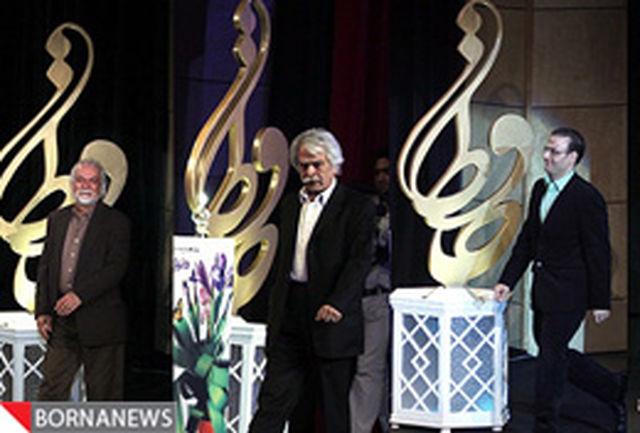 بهترین تئاتر سال در جشن دوازدهم دنیای تصویر انتخاب میشود