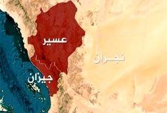 تحقیر اماراتی ها در تل آویو