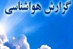 گرم شدن هوای استان زنجان طی چند روز آینده