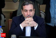 گفتوگوی دورهای سیاسی ایران و انگلستان فردا در لندن