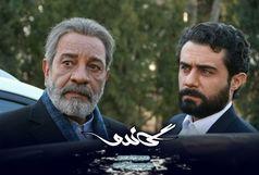 چشمپوشی «گاندو» از دوره احمدینژاد