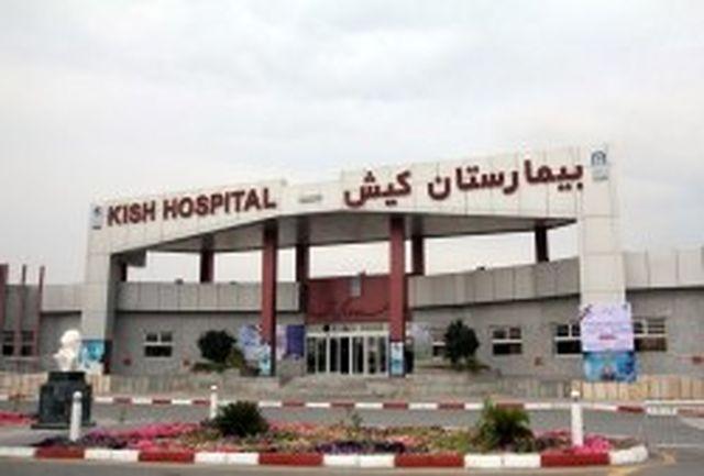 آغاز معرفی و ورود گردشگران سلامت از دفتر مراجعات عمان به بیمارستان کیش