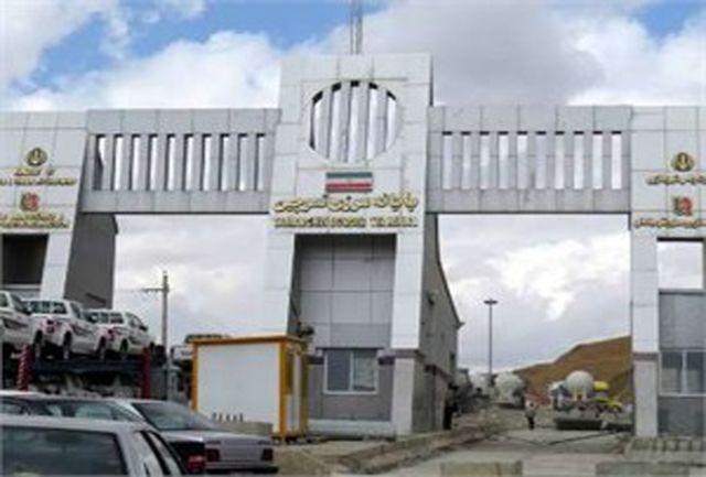 امکان ورود مسافران ایرانی به شمال عراق از مرز پیرانشهر فراهم شد