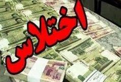 دستگیری عامل اختلاس 18 میلیارد ریالی در یک بانک