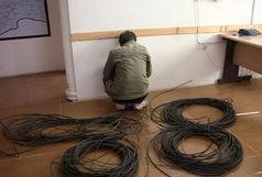 دستگیری باند سارقان کابل برق در بندرانزلی