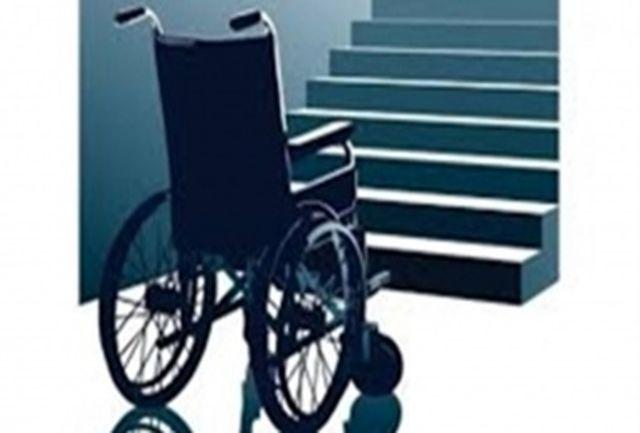 برگزاری کلاسهای درس و امتحانات برای افراد جانبار و معلول در طبقه همکف