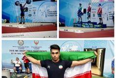 حسین سلطانی وزنه بردار جوان زنجانی صاحب دو نشان نقره رقابتهای وزنه برداری قهرمانی جوانان جهان سال 2018 شد