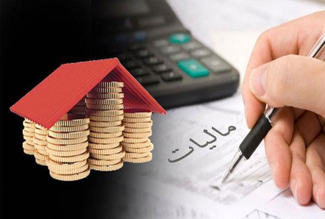 ۱۵ مهرماه جاری آخرین مهلت ارائه اظهارنامه مالیاتی