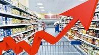 افزایش تورم به 43 درصد