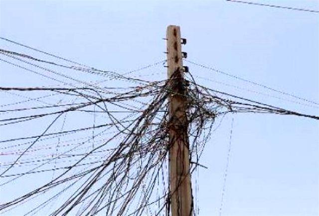 استفاده غیرمجاز و سرقت انرژی برق یکی از چالشهای جدی است