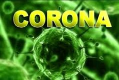 مرگ مسافر تهرانی مبتلا به ویروس کرونا در مازندران