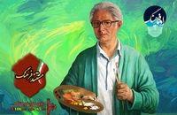 روایت زندگی استاد محمود جوادی پور