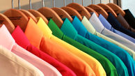 چه رنگ لباسی به پوستمان میآید؟