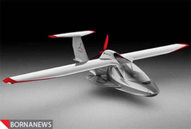نخستین هواپیمای دوزیست قابل حمل سال آینده روانه بازار میشود