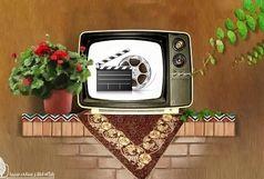 روزهای پایانی تابستان با سینمایی های تلویزیونی