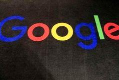 گوگل برنامه خرید خود را از پریز میکشد