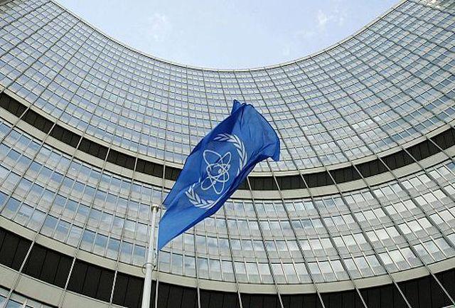 آژانس انرژی اتمی از دومین مکان در ایران بازرسی کرد